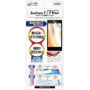NGB-ZS670KS [ZenFone 7/ZenFone 7 Pro 用 ノングレア保護フィルム]