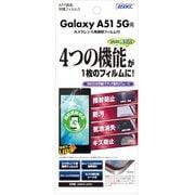 ASH-SC54A [Galaxy A51 5G 用 AFP保護フィルム3]