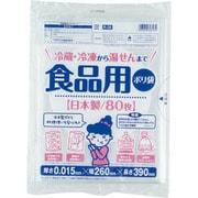 R26 [ワタナベ 食品用ポリ袋]