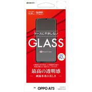GP2773A73 [OPPO A73 用 ガラスパネル AGC製 0.33mm 光沢]