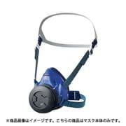 TW01SFCBLS [シゲマツ 防じん・防毒マスク TW01SFC(S)]