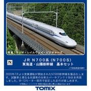 98424 [Nゲージ N700系 N700S 東海道・山陽新幹線基本セット 4両]
