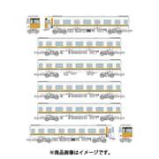 31356 [鉄道コレクション 近畿日本鉄道7000系6両セット]
