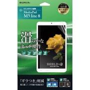 LP-YMPM5L8FLM [MediaPad M5 Lite 8 用 保護フィルム SHIELD・G HIGH SPEC FILM マット]