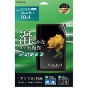 LP-YMP10FLM [MatePad 10.4 用 保護フィルム SHIELD・G HIGH SPEC FILM マット]