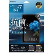 LP-YMP10FLK [MatePad 10.4 用 保護フィルム SHIELD・G HIGH SPEC FILM 抗菌]
