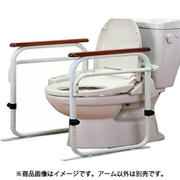 SY-21 トイレ用アーム WH