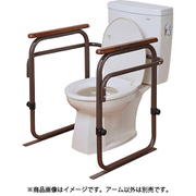 SY-21 トイレ用アーム BR