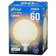 LDG6L-G AG24 [LED電球 60形相当 G形 E26 電球色]