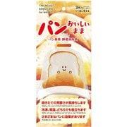 パンおいしいまま パン専用鮮度保存袋 3枚入 クリップ付き [食パン袋]