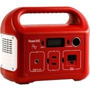 HTE032311A-RD [SmartTap ポータブル電源 PowerArQ mini 346Wh 蓄電池 非常用電源 車中泊 正弦波(レッド)]