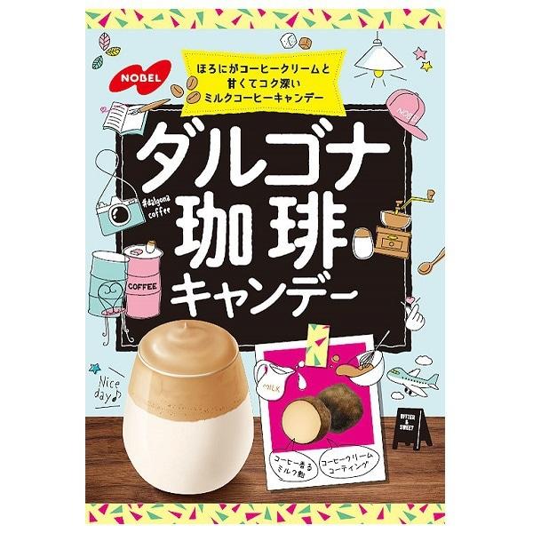 ダルゴナ珈琲キャンデー 80g