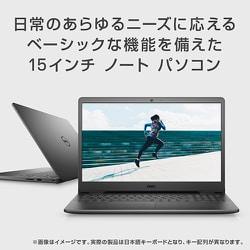 パソコン ノート 15.6 インチ