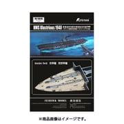 FLYFH710118 イギリス海軍 航空母艦 イラストリアス 1940 木製甲板シート フライホーク FH1116用 [1/700スケール ディティールアップパーツ]