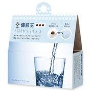 備前玉3個入り(水/飲み物) LG-BIZEN-DRINK