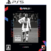 FIFA 21 NXT LVL EDITION [PS5ソフト]