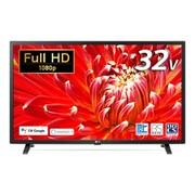 32LX6900PJA [FHD TV LX6900 32V型 地上・BS・110度CSデジタル液晶テレビ×2/直下型バックライト/Active HDR対応/裏録対応/AI Sound/10W フルレンジ専用スピーカー搭載/webOS/標準リモコン]