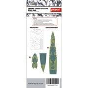 FLYM700117 日本海軍 航空戦艦 日向 1944 甲板マスキングシート フジミ 431307用 [1/700スケール 甲板塗装用マスキングシート]
