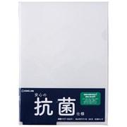 KK717-10ニユ [抗菌クリアーホルダー A4 タテ型 10枚入 乳白]