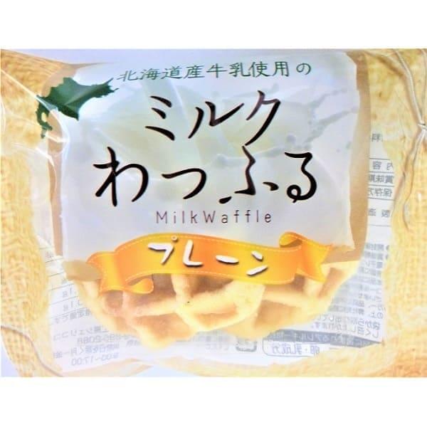 北海道牛乳ミルクわっふる 2個入