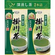 2本詰め 深蒸し掛川茶 200g(100g×2袋)