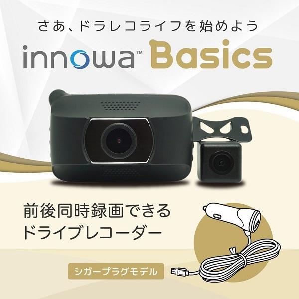 innowa Basics [ドライブレコーダー フルHD]
