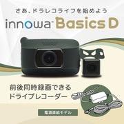 innowa Basics D [ドライブレコーダー フルHD]