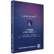 Luminar AI 日本語版