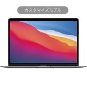 MacBook Air 13インチ Apple M1チップ(8コアCPU/7コアGPU)/SSD 256GB/メモリ 8GB/カスタマイズモデル(CTO) USキーボード仕様 スペースグレイ [Z124000E0]