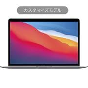 MacBook Air 13インチ Apple M1チップ(8コアCPU/8コアGPU)/SSD 512GB/メモリ 16GB/カスタマイズモデル(CTO) USキーボード仕様 スペースグレイ [Z125000G4]