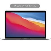 MacBook Air 13インチ Apple M1チップ(8コアCPU/7コアGPU)/SSD 256GB/メモリ 16GB/カスタマイズモデル(CTO) 日本語(JIS)キーボード シルバー [Z127000E6]