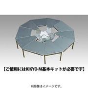 KIKYO-M R 用 焚き火テーブルHIMAWARI-M R 単品