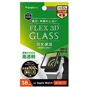 TR-AW2038-G3F-CCBK [Apple Watch 38mm 3 / 2 / 1 用 気泡ゼロ FLEX 3D 複合フレームガラス ブラック 高透明]
