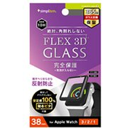 TR-AW2038-G3F-AGBK [Apple Watch 38mm 3 / 2 / 1 用 気泡ゼロ FLEX 3D 複合フレームガラス ブラック 反射防止]