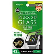 TR-AW2042-G3F-CCBK [Apple Watch 42mm 3 / 2 / 1 用 気泡ゼロ FLEX 3D 複合フレームガラス ブラック 高透明]