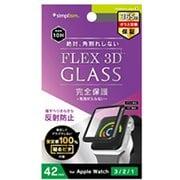 TR-AW2042-G3F-AGBK [Apple Watch 42mm 3 / 2 / 1 用 気泡ゼロ FLEX 3D 複合フレームガラス ブラック 反射防止]
