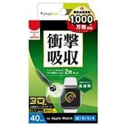 TR-AW2040-PT-SKCC [Apple Watch 40mm SE / 6 / 5 / 4 用 全画面保護フィルム 2枚セット 高透明]