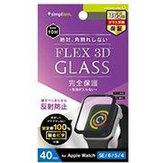 TR-AW2040-G3F-AGBK [Apple Watch 40mm SE / 6 / 5 / 4 用 気泡ゼロ FLEX 3D 複合フレームガラス ブラック 反射防止]
