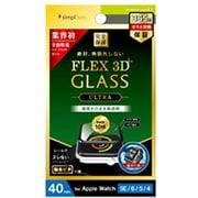 TR-AW2040-GH3-CCBK [Apple Watch 40mm SE / 6 / 5 / 4 用 FLEX 3D Ultra 複合フレーム曲面ガラス ブラック 高透明]