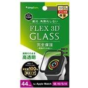 TR-AW2044-G3F-CCBK [Apple Watch 44mm SE / 6 / 5 / 4 用 気泡ゼロ FLEX 3D 複合フレームガラス ブラック 高透明]