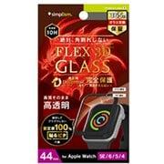 TR-AW2044-G3F-DTCCBK [Apple Watch 44mm SE / 6 / 5 / 4 用 気泡ゼロ FLEX 3D 複合フレームガラス ブラック 高透明 Dragontrail]