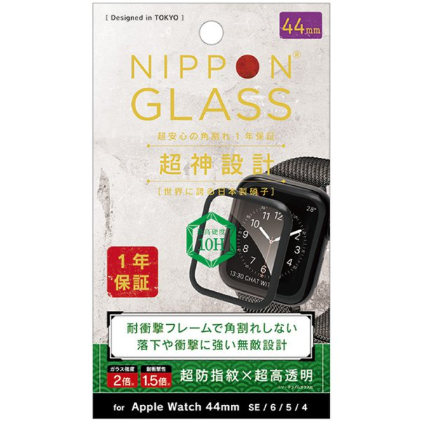 TY-AW2044-G3F-GNCCBK [Apple Watch 44mm SE / 6 / 5 / 4 用 NIPPON GLASS 保護ガラス 超神設計 2倍強化 ブラック 超透明]