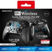 SWF2283 [Switch/SwitchLite用HGワイヤレスバトルパッドターボProSW ブラック]