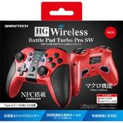 SWF2285 [Switch/SwitchLite用HGワイヤレスバトルパッドターボProSW レッド]