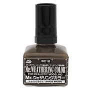 WC18 Mr.ウェザリングカラー シェイドブラウン