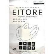 マスク Lサイズ ホワイト エイトワール 3枚入 ETM-5