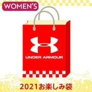 2021お楽しみ袋 WOMEN'S W0101 Sサイズ [2021年 福袋]