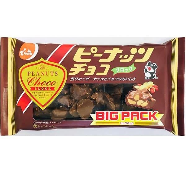 ピーナッツチョコ徳用 215g [チョコレート]