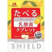 シールド乳酸菌タブレット<レモン味> 33g