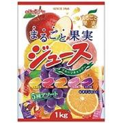 まるごと果実ジュースキャンデー 1kg [飴・キャンディー]